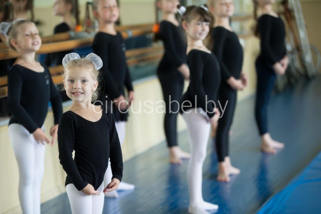 1. Урок хореографии