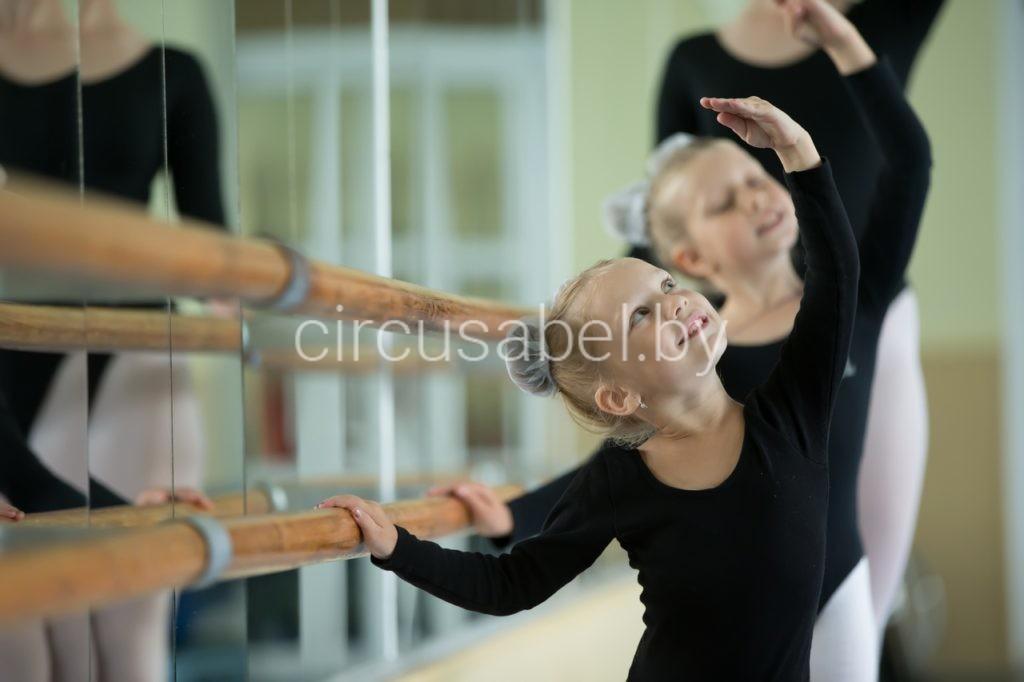 2.Урок хореографии1