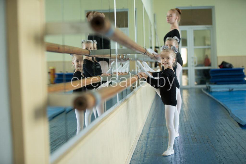 3.Урок хореографии